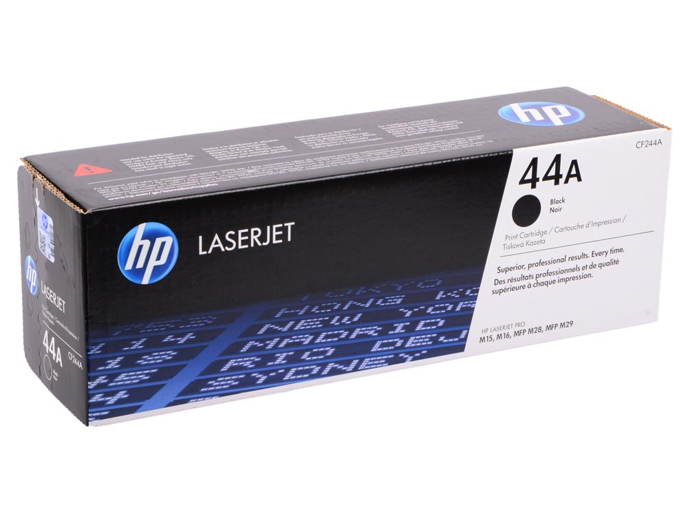 Картридж HP CF244A (HP 44A) черный (black) 1000 стр. для МФУ HP LaserJet Pro M28a (W2G54A)МФУ HP LaserJet Pro M28w (W2G55A)Принтер HP LaserJet Pro M15a (W2G50A)Принтер HP LaserJet Pro M15w мфу hp laserjet ultra m134a g3q66a