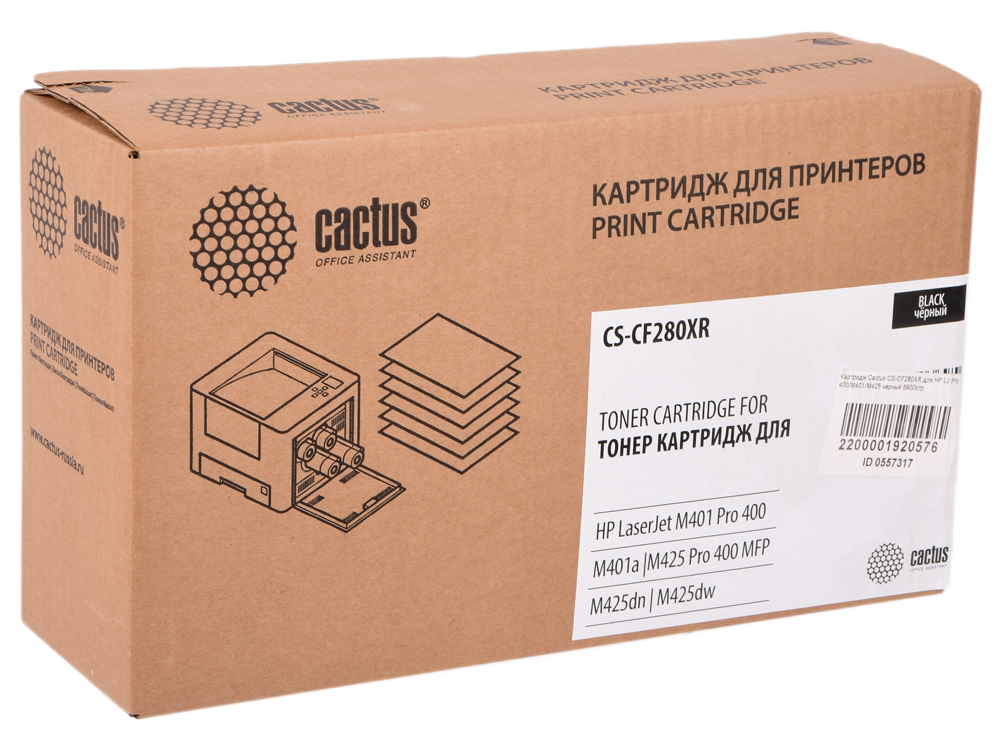 Картридж Cactus CS-CF280XR для HP LJ Pro 400/M401/M425 черный 6900стр картридж hp cf280x 80x lj pro 400 m401 pro 400 mfp m425 черный 6900 стр