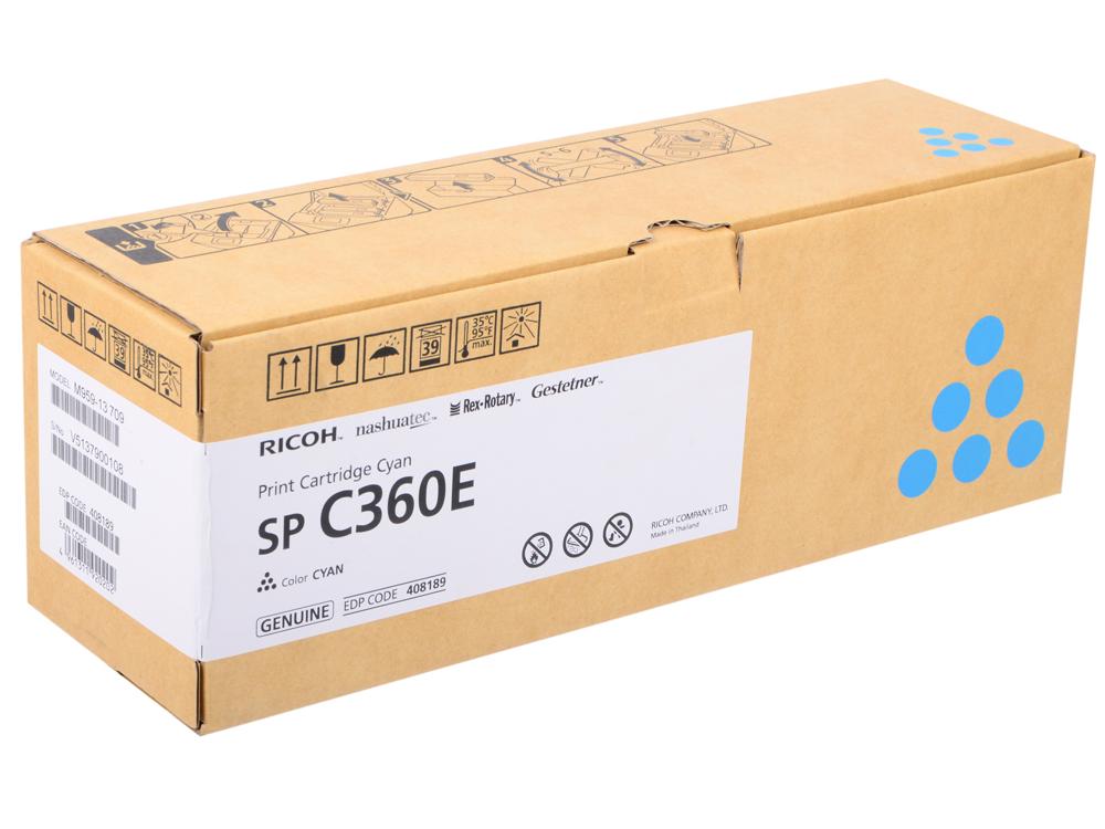 Принт-картридж Ricoh C360E Голубой (cyan) 1500 стр. для Ricoh SP C360DN/360SNw/360SFNw/361SFNw