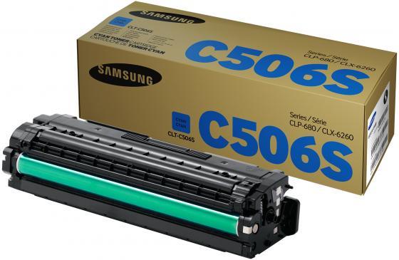 Картридж Samsung SU049A CLT-C506S для CLP-680ND CLX-6260FD 6260FR голубой