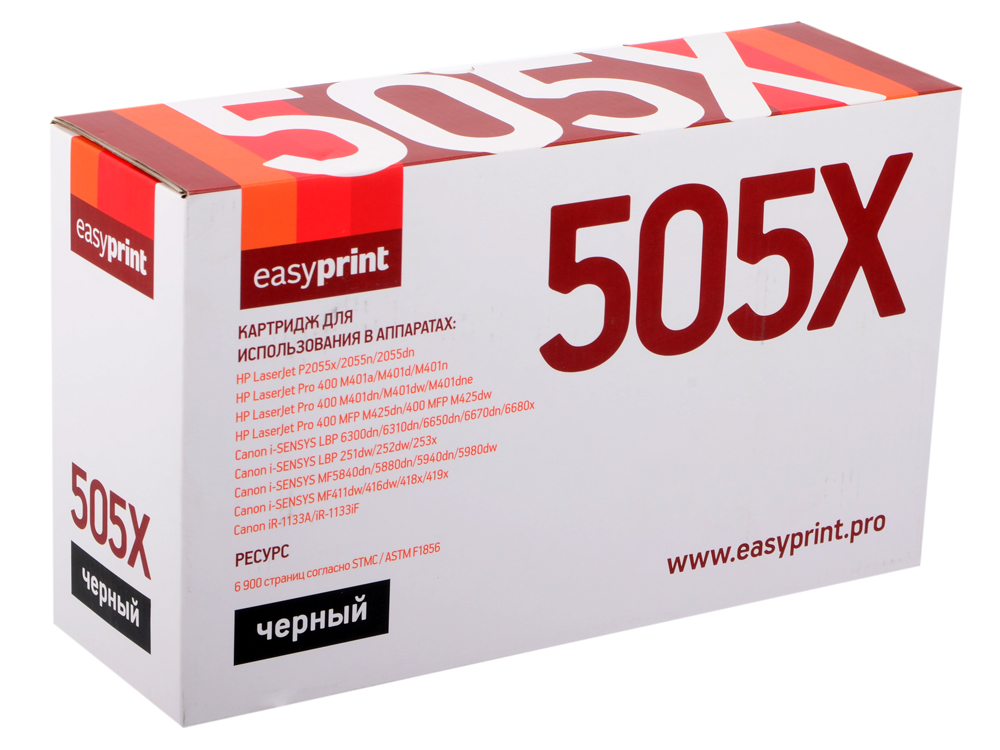 Картридж EasyPrint LH-505X U для HP LJ P2035/2055/M401/M425/Canon LBP6300/MF5840/5940 (2700 стр.) 1pc lot cc527 60001 cc527 69002 formatter board main logic board for hp laser jet lj p2055 p2055d p2050 2050 2055 2055d genuine