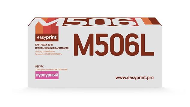 Картридж EasyPrint LS-M506 пурпурный (magenta) 3500 стр. для Samsung CLX 6020 / CLP 680 nv print clp 510d5m magenta тонер картридж для samsung clp 510 510n 560