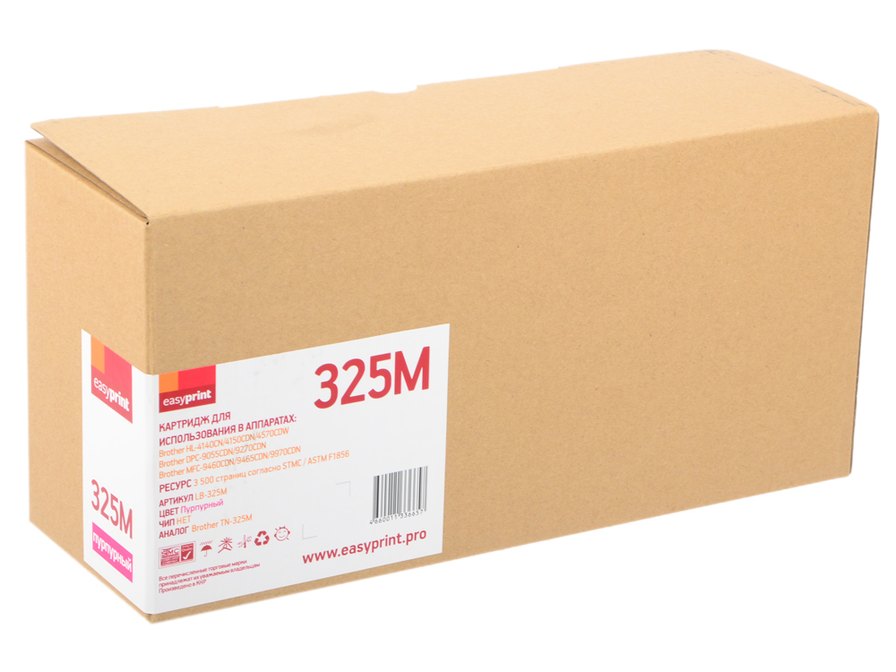 Картридж EasyPrint LB-325C пурпурный (magenta) 3500 стр. для Brother HL-4140/4150/4570/DCP-9055/9270/MFC-9460/9465/9970 printer heating unit fuser assy for brother hl 9560 hl9560 9270 9460 9465 9970 9055 fuser assembly on sale