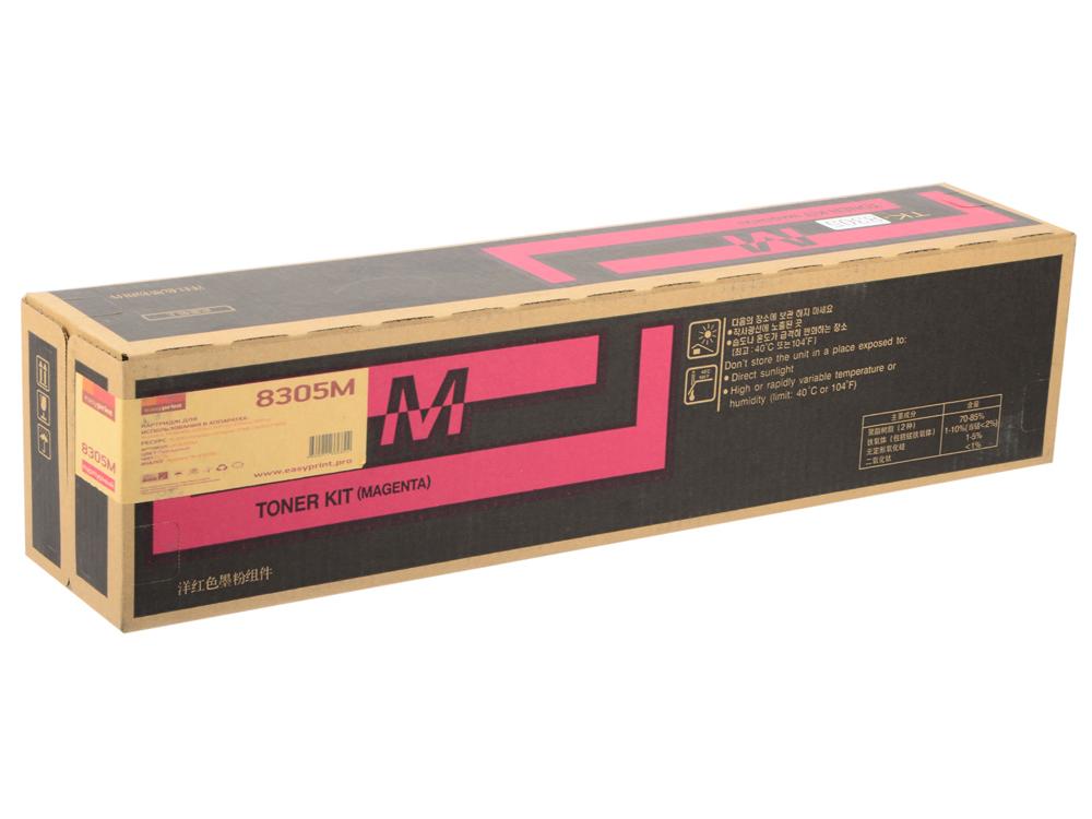 Картридж easyprint lk-8305m пурпурный (magenta) 15000 стр. для kyocera taskalfa 3050/3051/3550/3551