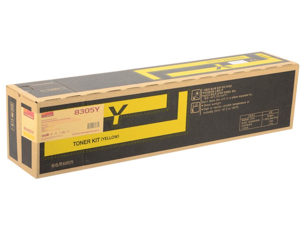 Картридж EasyPrint LK-8305Y желтый (yellow) 15000 стр. для Kyocera TASKalfa 3050/3051/3550/3551 cactus cs cf230a black тонер картридж для hp lj 203 227