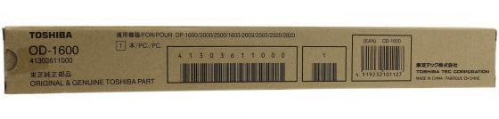 Фотобарабан Toshiba OD-1600 для e-STUDIO18/181/211/182/212/242/223/243/195/225/245 41303611000 high quality od fc30 original new opc drum compatible for toshiba 2050c 2550c 2051c 2551c