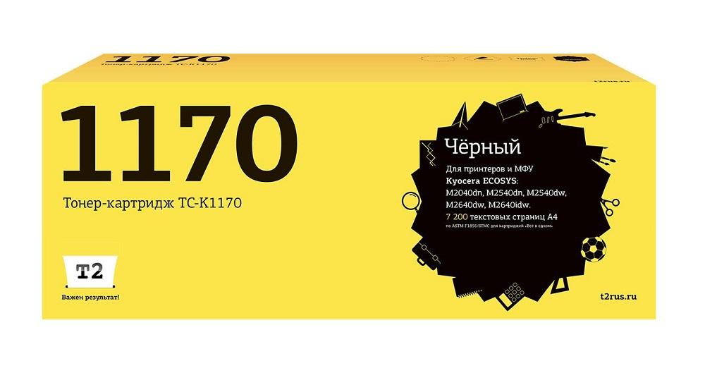 Картридж T2 TK-1170 черный (black) 7200 стр для Kyocera M2040/M2540/M2640 картридж t2 tk 895k 12000 стр