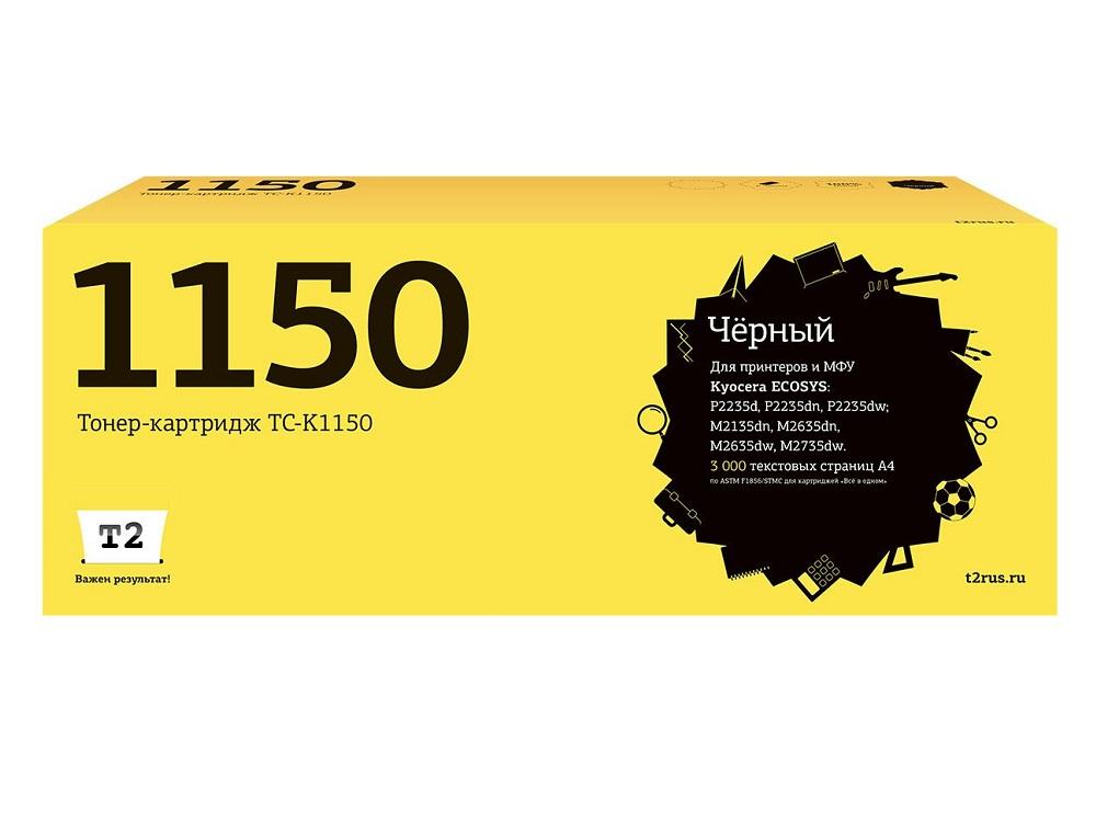 Картридж T2 TK-1150 черный (black) 3000 стр. для Kyocera P2235dn/P2235dw/M2135dn/M2635dn/M2735dw картридж nv print nvp tk 1150 для kyocera p2235d p2235dn p2235dw m2135dn m2635dn m2635dw m2735dw 3000k