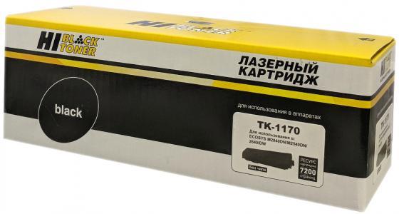 Картридж Hi-Black TK-1170 для Kyocera-Mita M2040dn/M2540dn/M2640idw черный 7200стр sakura tk1170 black тонер картридж для kyocera mita ecosys m2040dn m2540dn m2640idw