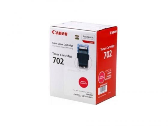 Тонер-Картридж Canon 702 M 9643A004 для LBP5970/5975 пурпурный ikea рэттвикен белая 702 165 77