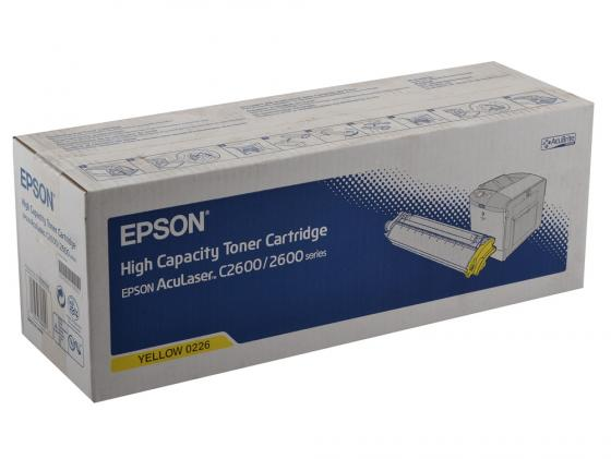 Картридж Epson C13S050226 для AcuLaser C2600 Yellow Желтый cartridge chip toner for epson aculaser c2600dn