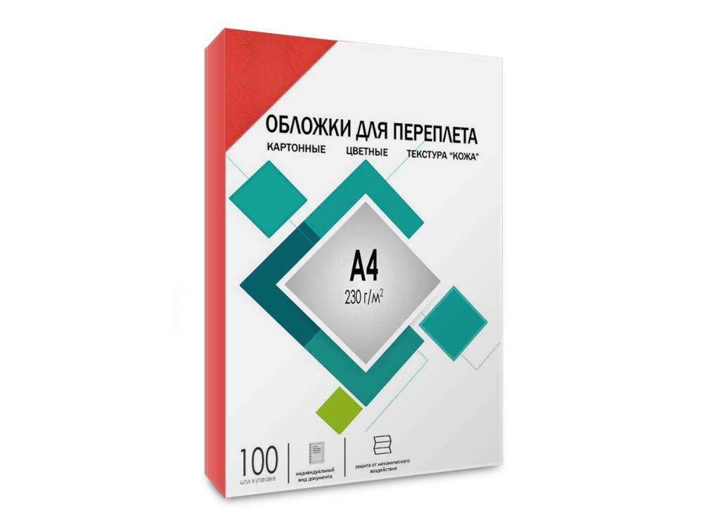 Обложки для переплета картонные ГЕЛЕОС CCA4R А4, тиснение под кожу красные 100 шт.