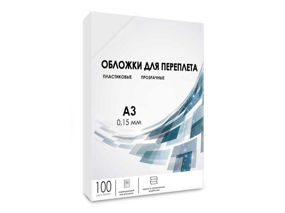 Обложки для переплета прозрачные пластиковые ГЕЛЕОС А3, 0.15 мм, 100 шт. обложки для переплета прозрачные пластиковые гелеос а4 0 2 мм синие 100 шт