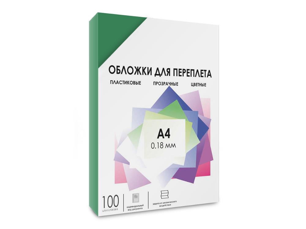 Обложки для переплета прозрачные пластиковые ГЕЛЕОС А4, 0.18, мм, зеленые, 100 шт. обложки для переплета прозрачные пластиковые гелеос а4 0 2 мм синие 100 шт