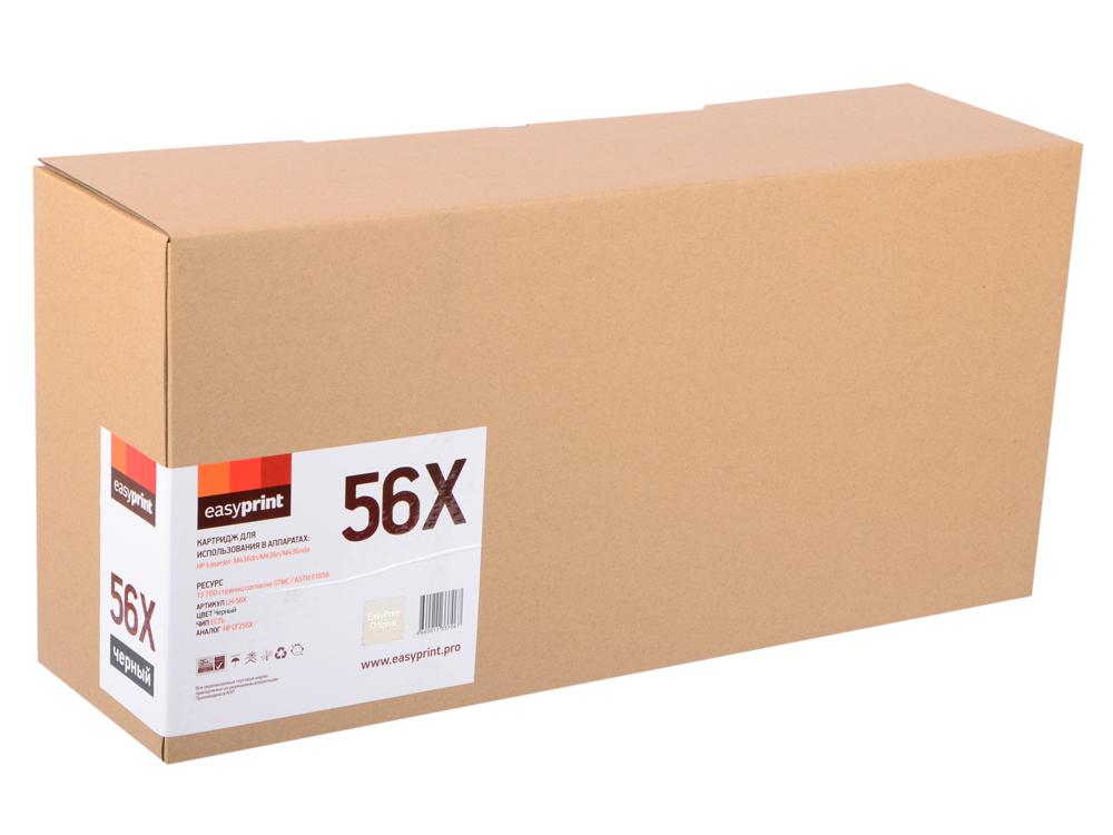 Картридж EasyPrint LH-56X черный (black) 13700 стр. для HP LaserJet M436 картридж hp pigment ink cartridge 70 black z2100 3100 3200 c9449a