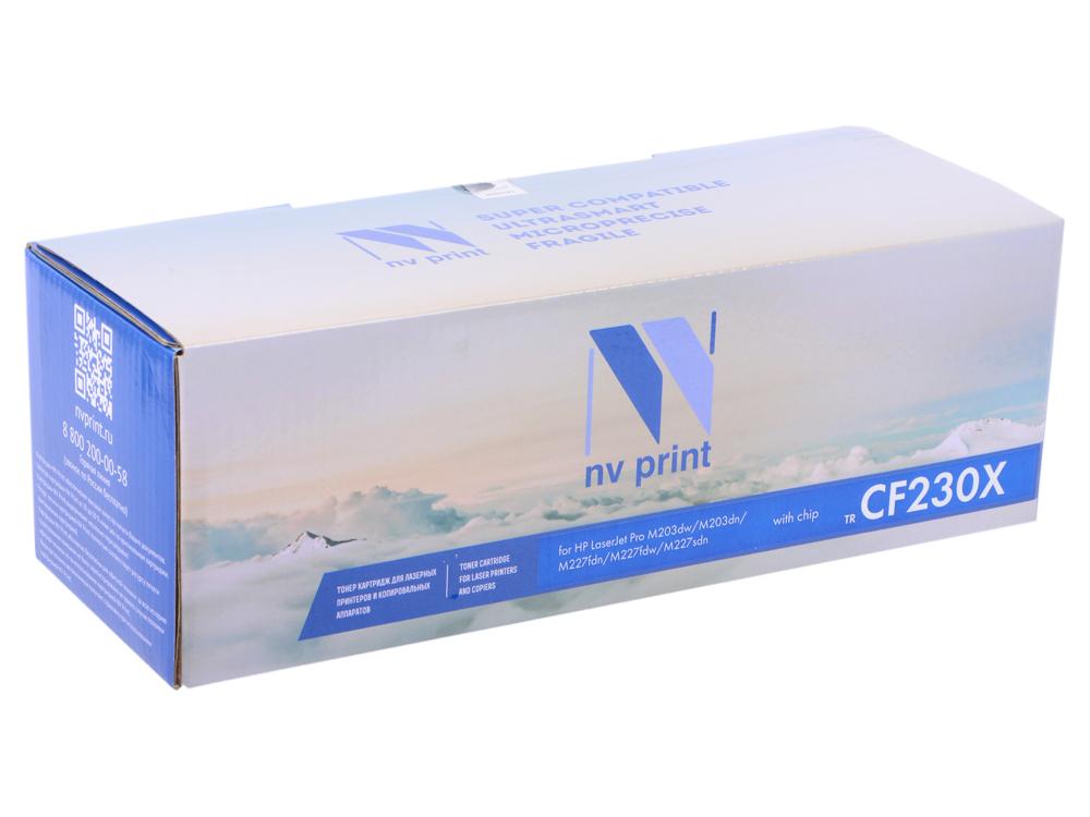NV-CF230X flower candles print waterproof shower curtain