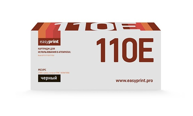 Картридж EasyPrint LR-SP110E черный (black) 2000стр. для Ricoh SP111/111SF/111SU картридж nvprint sp110e для ricoh sp 111 111sf 111su черный 2000стр nv sp110e