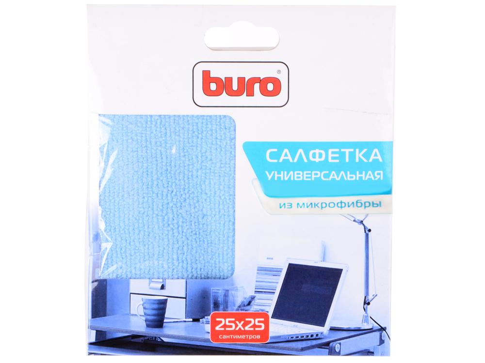 Салфетка Buro BU-MF из микрофибры, 25 х 25 см для удаления пыли коробка 1шт сухая buro салфетка buro bu mf из микрофибры 25 х 25 см для удаления пыли коробка 1шт сухая