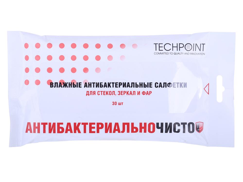 Антибактерильные влажные салфетки для автомобиля (для стекол, зеркал, фар). 30шт. TechPoint 9015