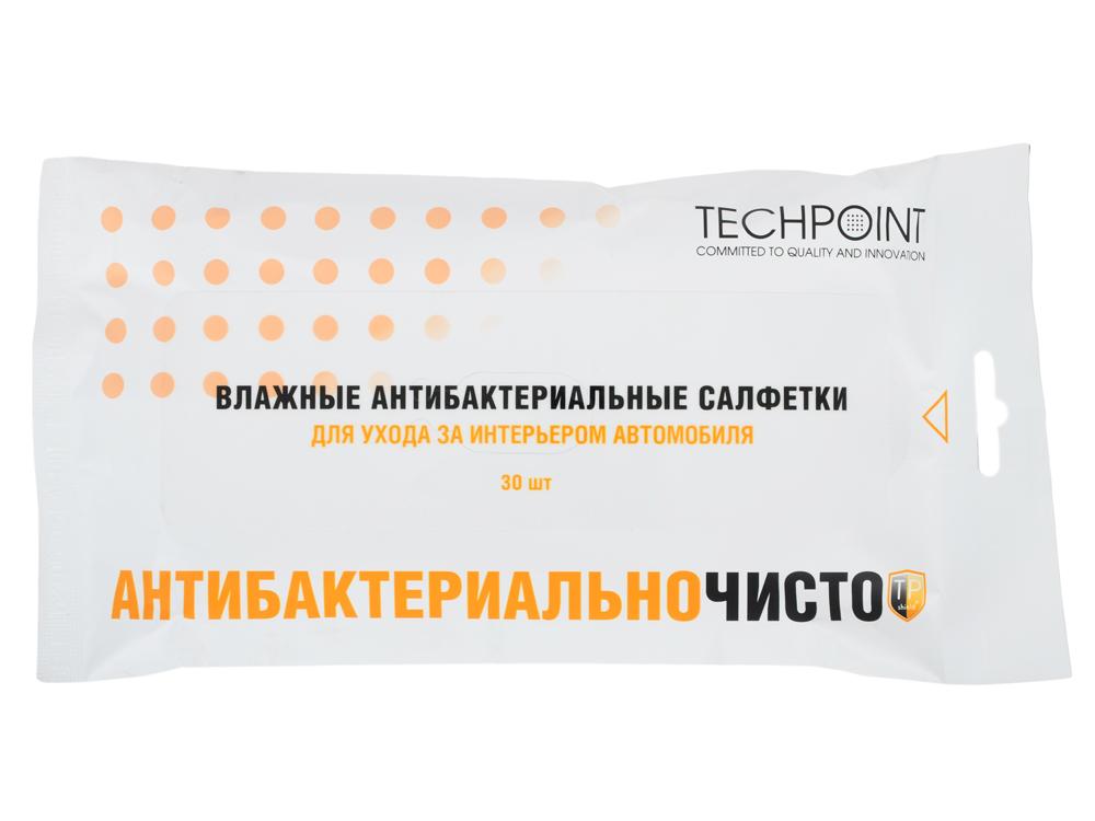 Антибактериальные влажные салфетки для автомобиля (для салона из пластика). 30шт. TechPoint 9017