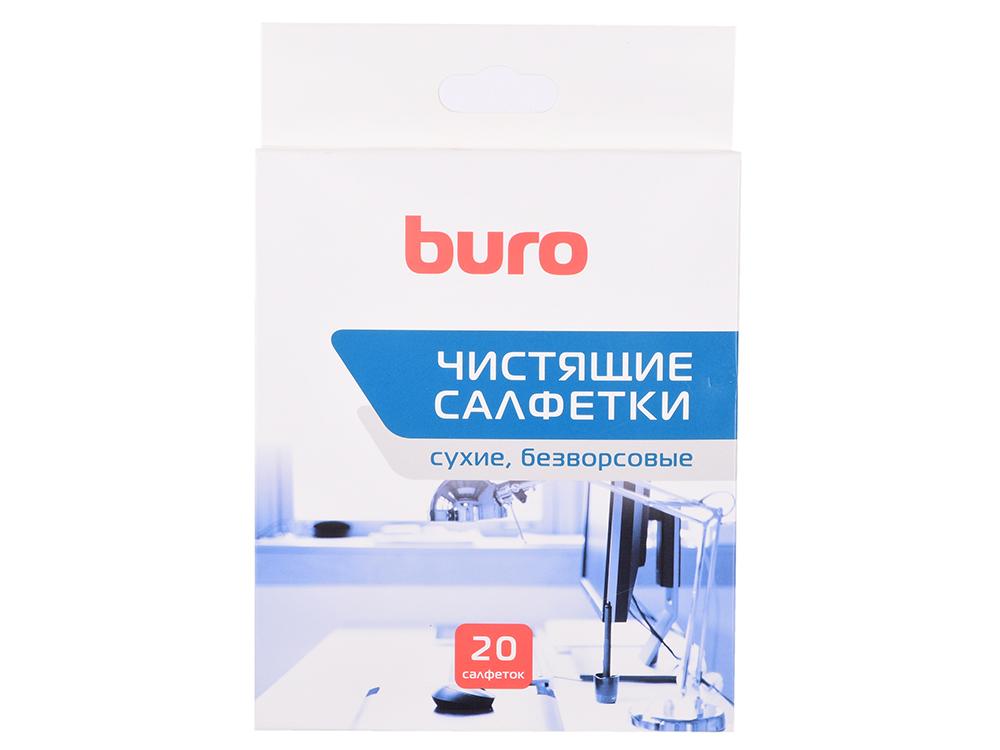 Чистящие салфетки BURO BU-UDRY 20 шт чистящие салфетки index iccw01100g r 100 шт