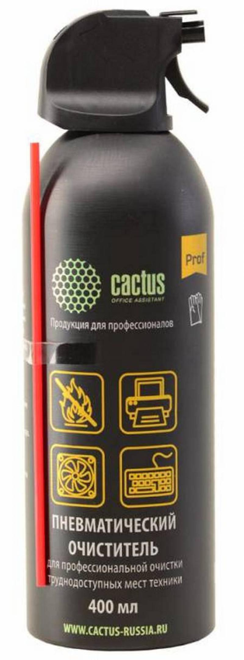Баллон с сжатым воздухом Cactus Professional CSP-Air400AL 400 мл