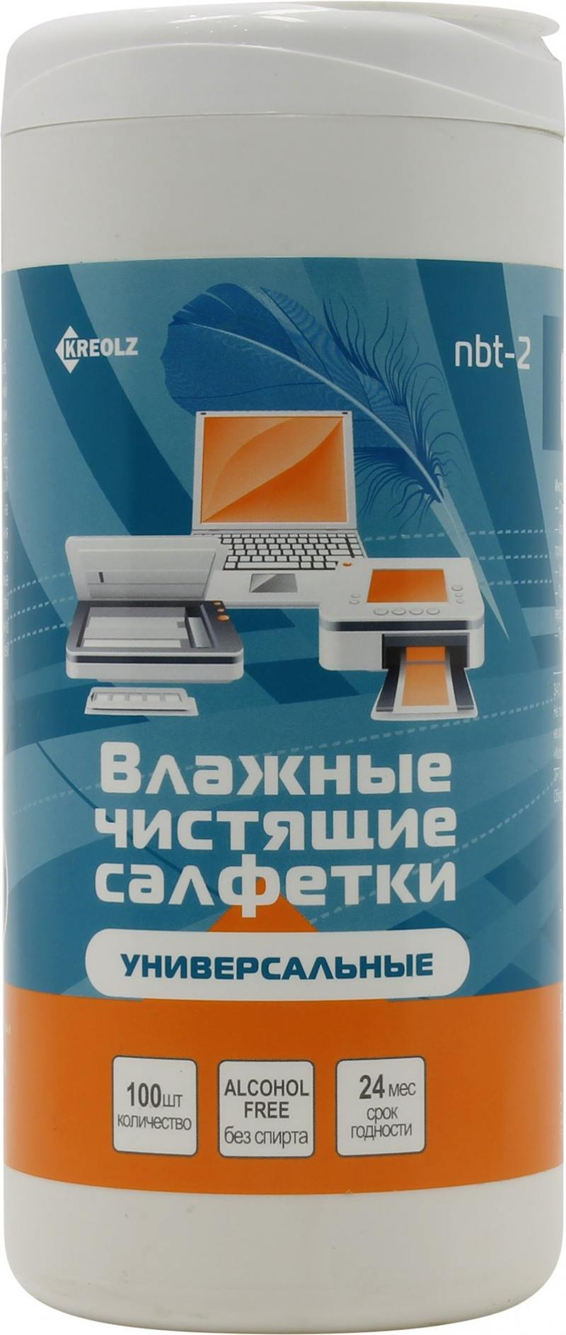 Чистящие салфетки Kreolz NBT-2 100 шт чистящие салфетки silwerhof notebook clean 100 шт 671203