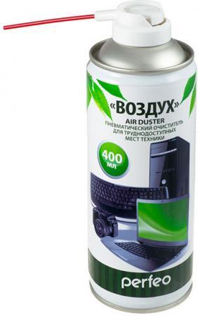 Пневматический очиститель Perfeo Air Duster 400 мл PF-A400