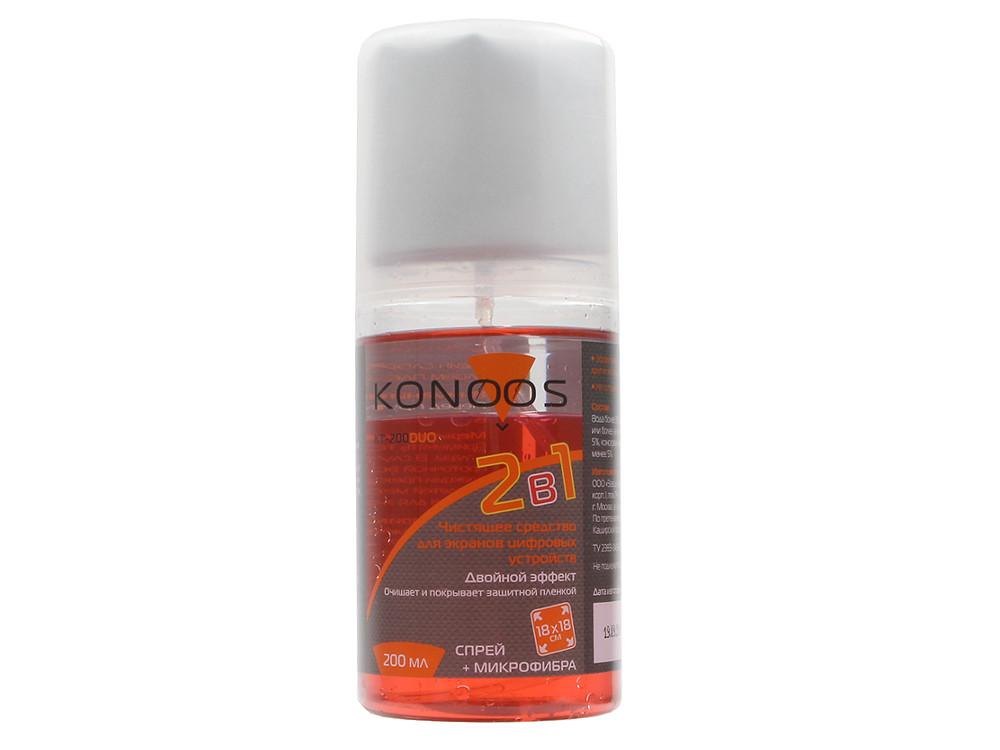 цены Набор Konoos KT-200DUO для ЖК-экранов (спрей 200 мл + салфетка) с силиконом, двухкомпонентный