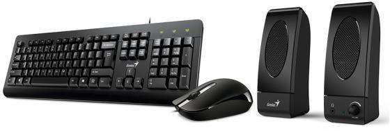 Комплект Genius KMS U130 черный USB клавиатура + мышь + колонки kms активатор для офиса 2010