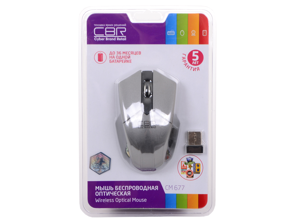 Мышь CBR CM-677 Grey, оптика, радио 2,4 Ггц, 1200 dpi, USB мышь cbr cm 677
