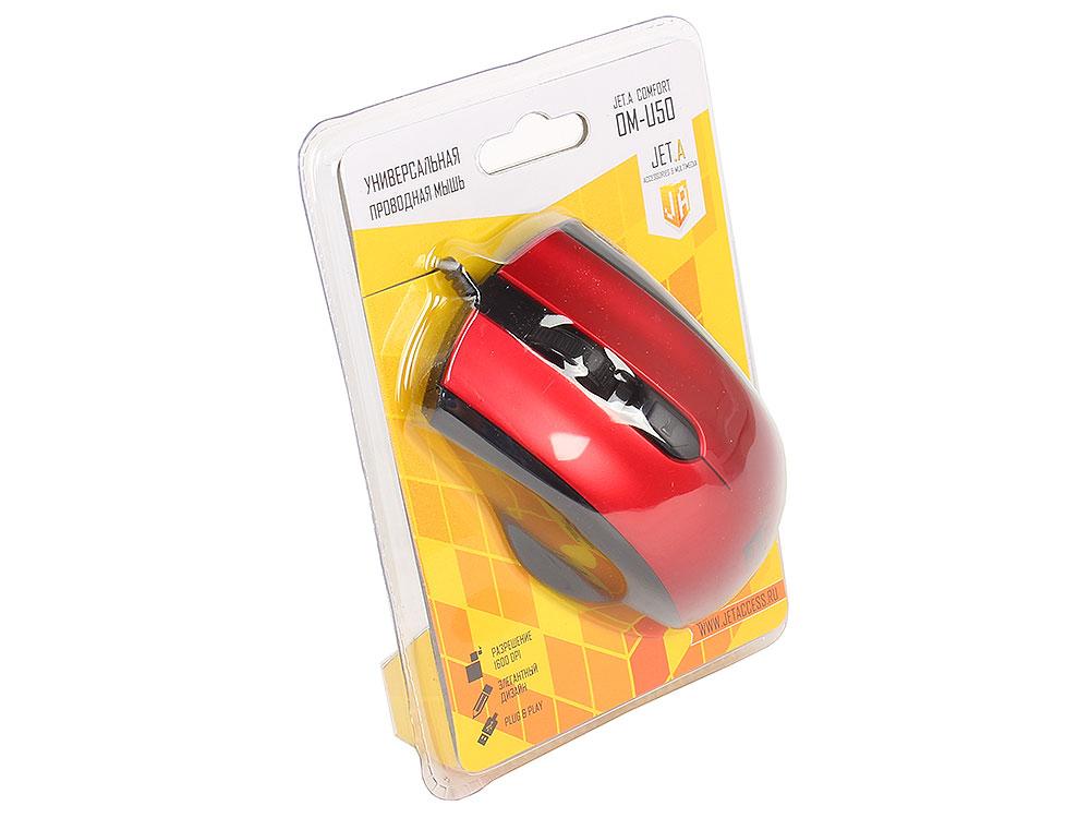 Проводная мышь Jet.A OM-U50 Red Comfort (800/1200/1600dpi, 3 кнопки, USB)