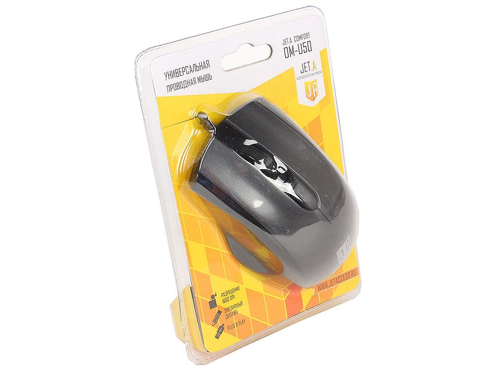 Проводная мышь Jet.A OM-U50 Black Comfort (800/1200/1600dpi, 3 кнопки, USB) jiete 3231 2 4ghz 1000 1200 1600dpi wireless mouse blue black 2 x aaa