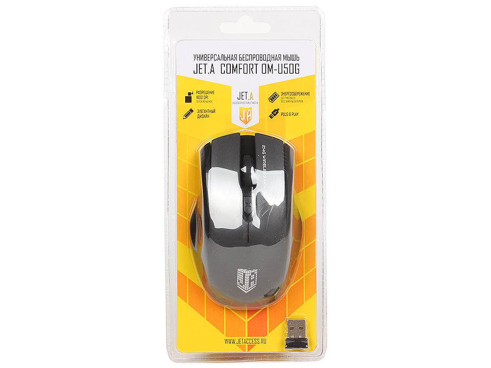 Мышь беспроводная Jet.A OM-U50G Black USB оптическая, 1600 dpi, 2 кнопки + колесо мышь беспроводная ritmix rmw 555 black red usb оптическая 1000 dpi 2 кнопки колесо