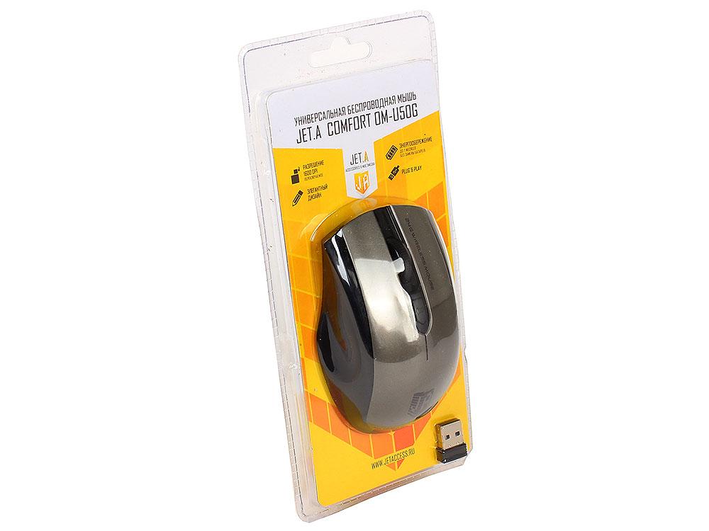 Беспроводная мышь Jet.A OM-U50G Grey Comfort (800/1200/1600dpi, 3 кнопки, USB)
