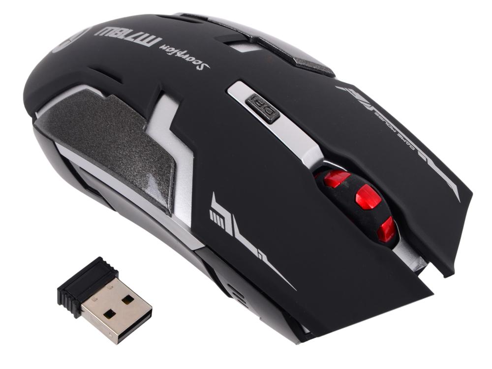 Беспроводная игровая мышь Marvo M718W 6 кн, DPI 800/1200/1600, микро USB-передатчик, радиус действия -10м  цена и фото