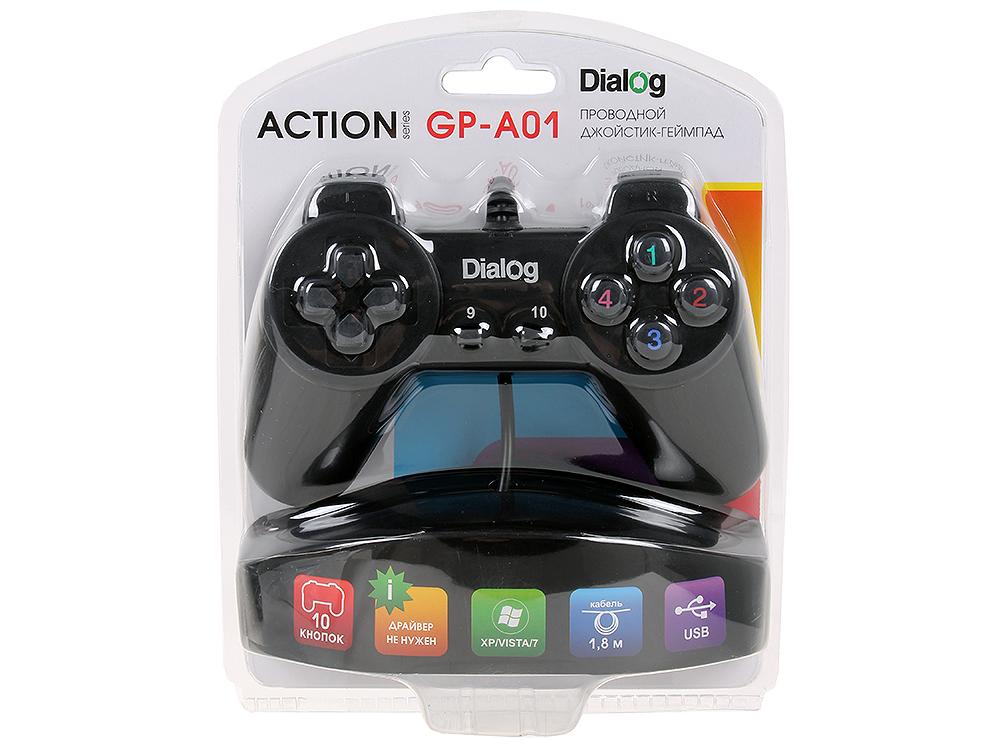 Геймпад Dialog Action GP-A01 Black, 10 кнопок, USB