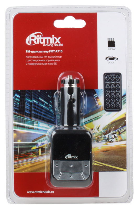 FM-трансмиттер RITMIX FMT-A710 цены онлайн