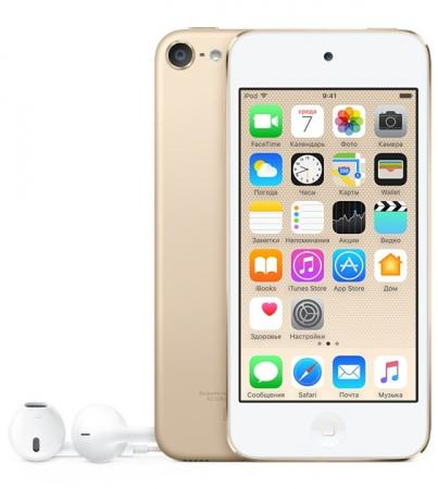 цена на Плеер Apple iPod touch 128Gb MKWM2RU/A золотистый