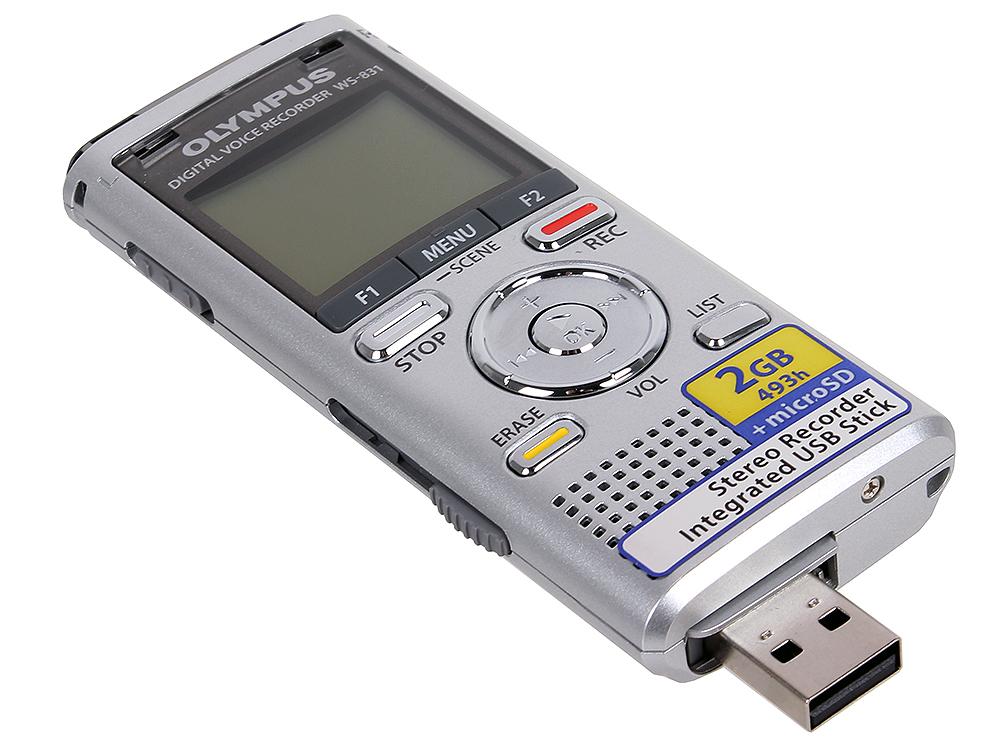 Диктофон Olympus WS-831PC Silver 2 Гб, USB от OLDI