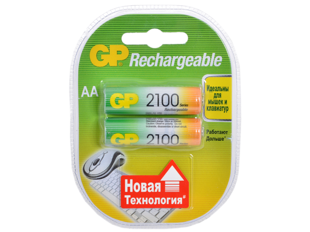 Аккумуляторы GP 2шт, AA, 2100mAh, NiMH (210AAHC-2CR2) батарейки gp 15aup 2cr2 ultra plus alkaline aa 2шт