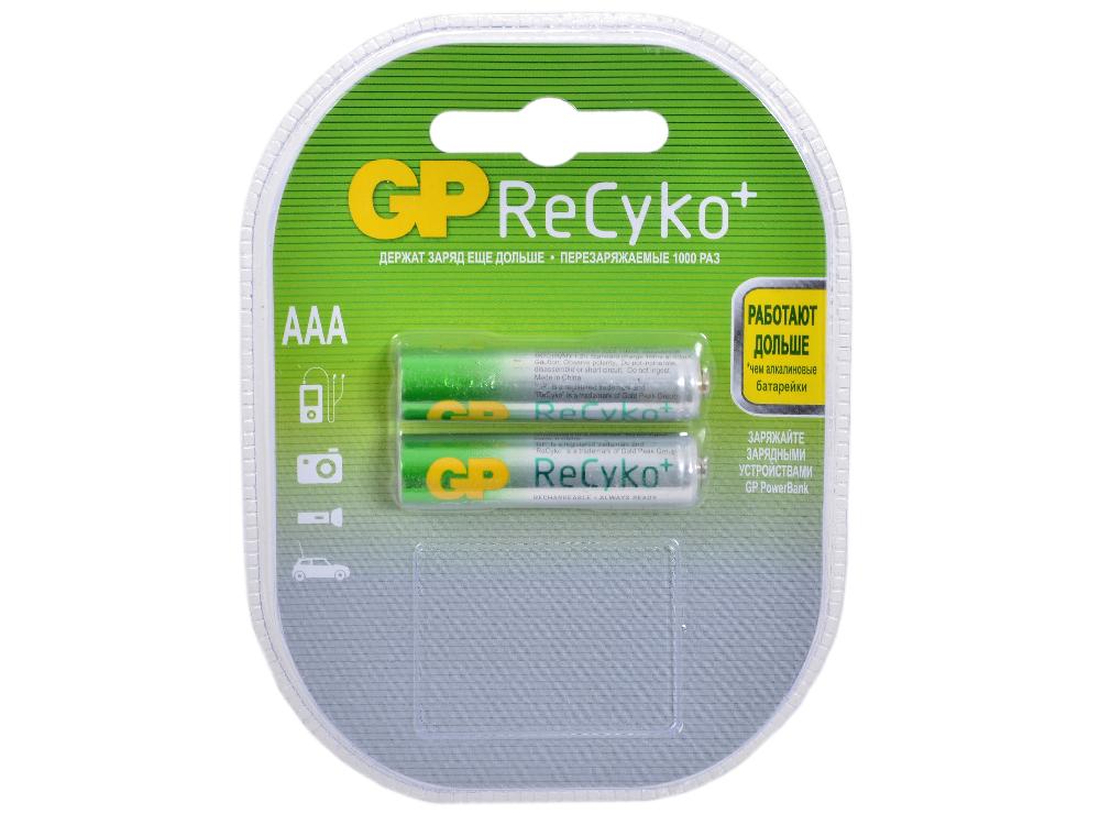 Аккумуляторы GP ReCyko 2шт, AAA, 850mAh, NiMH (85AAAHCB-C2)