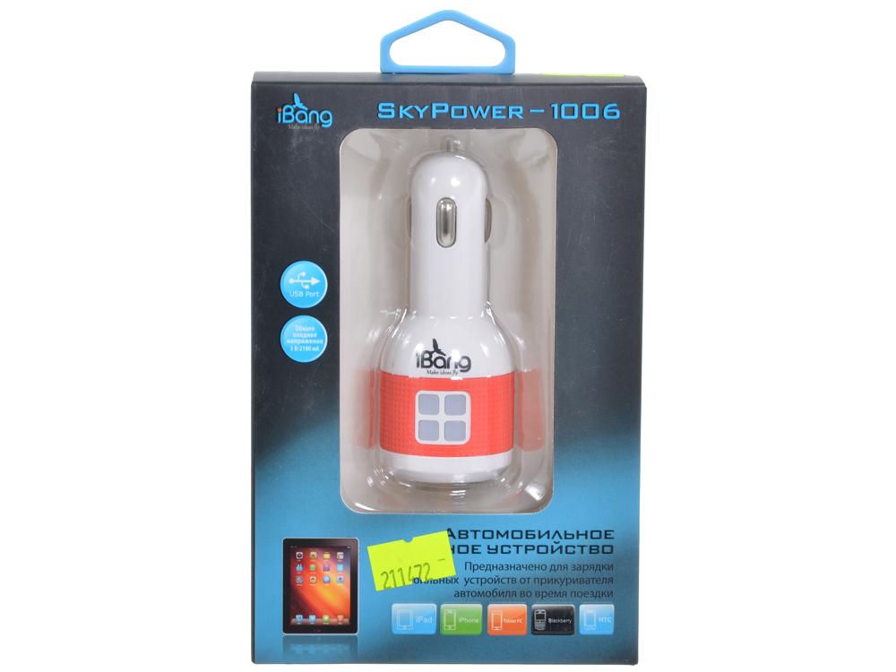Автомобильное зарядное устройсто USB iBang Skypower - 1006 (для тел. и планшетов, 2 USB выхода, 5 В/2100 мА макс. (1600 мА + 500 мА), бел+красн/черн)