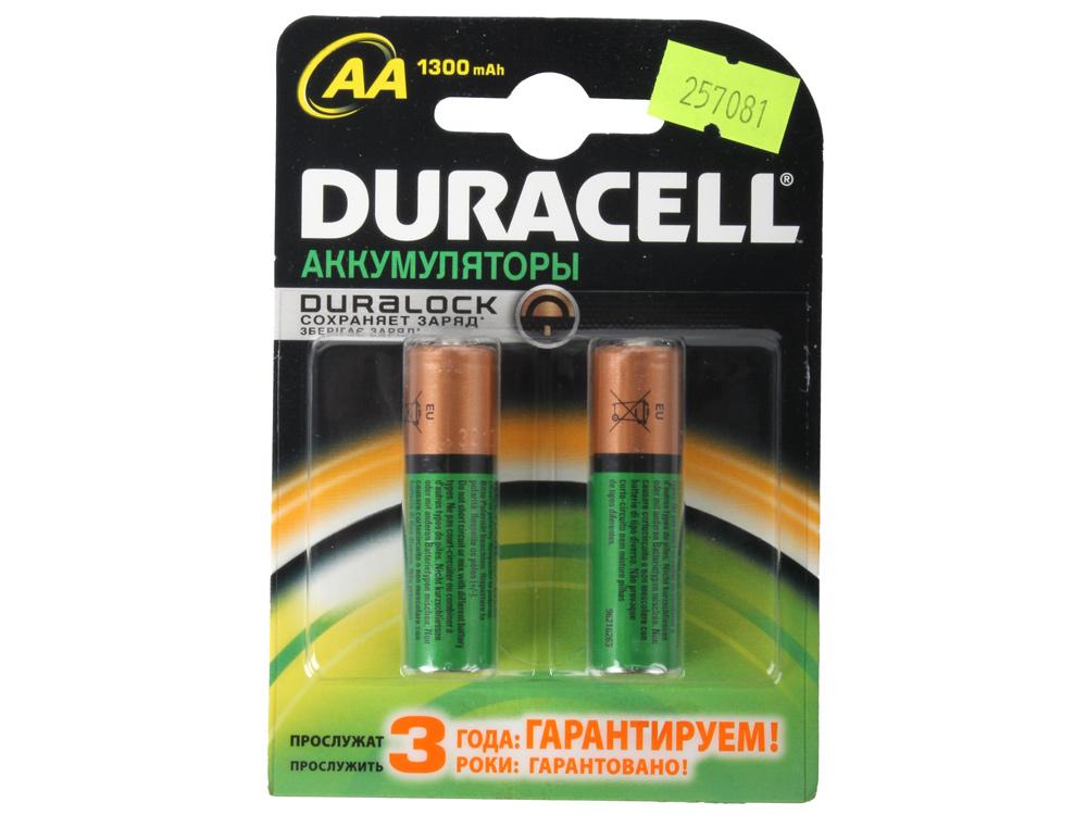 Аккумуляторы DURACELL HR6-2BL 1300mAh duracell hr6 4bl 2400 mah 4шт