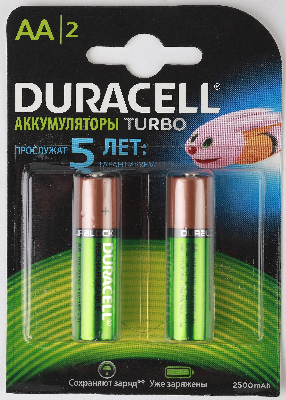 Аккумуляторы DURACELL (АА) HR6-2BL 2400mAh/2500mAh предзаряженные 2 шт