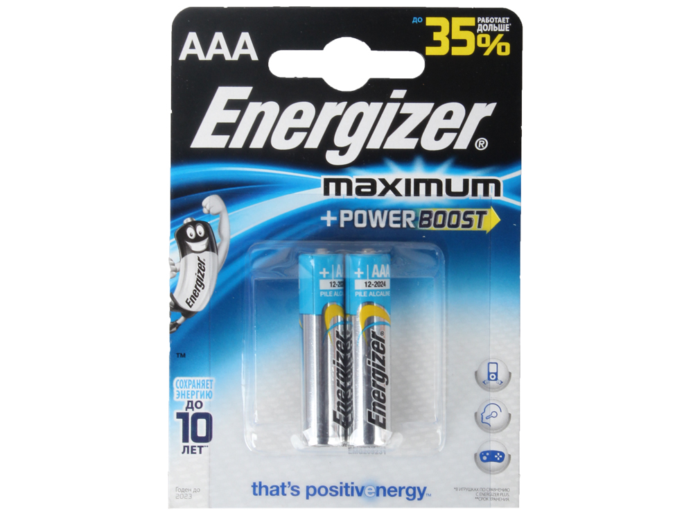 Батарейки Energizer Maximum 638397 LR03/E92 (AAA) FSB 2 шт.