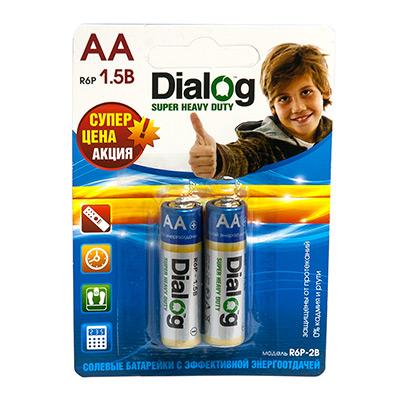 Батарейки Dialog R6P-2B - cолевые АА 2шт в блистере