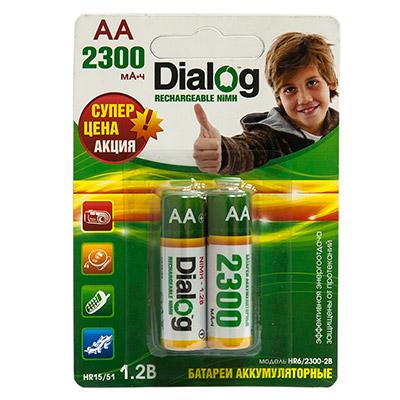 Аккумуляторы Dialog HR6/2300-2B - NiMH АА 2300mAh 2шт в блистере makita 18в 2 5ач nimh 1834 193102 0