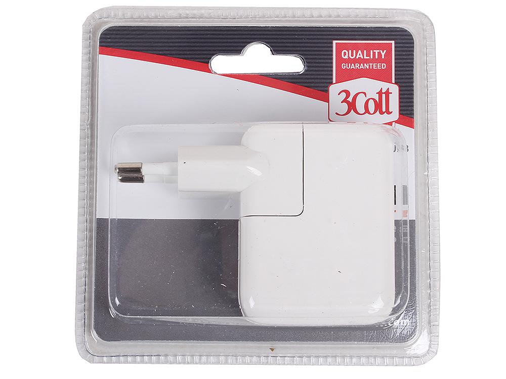 Зарядное устроиство от сети питания 220В 3Cott 3C-WC-183W-2USB, с двумя выходами USB, белый