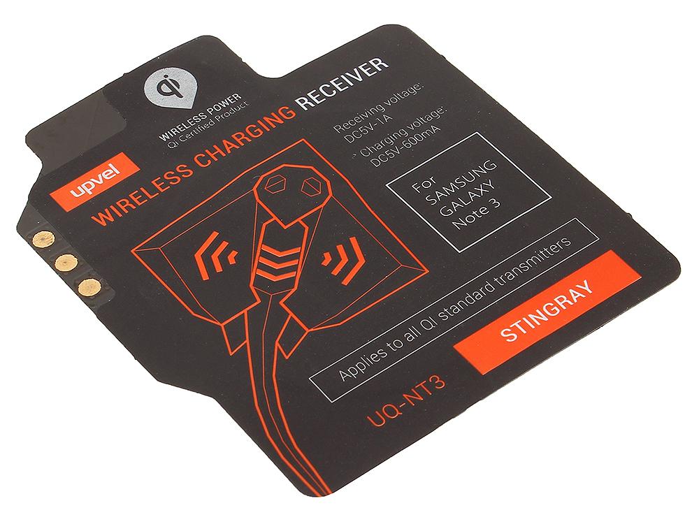 Зарядное устройство UPVEL UQ-NT3 STINGRAY Модуль беспроводной зарядки Samsung Galaxy Note3